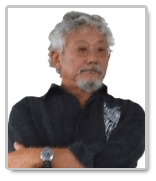 essays by david suzuki