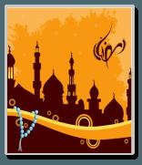 muslim unity essay
